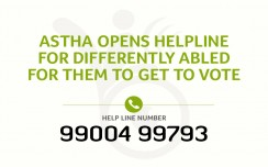 HELPLINE FOR VOTE